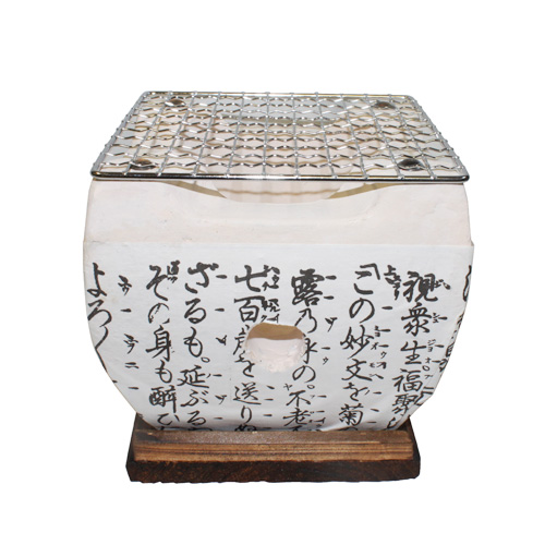 "6x6"" Japanese Hibachi / Charcoal Stove"