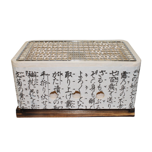 "10x6x5.5"" Japanese Hibachi / Charcoal Stove"